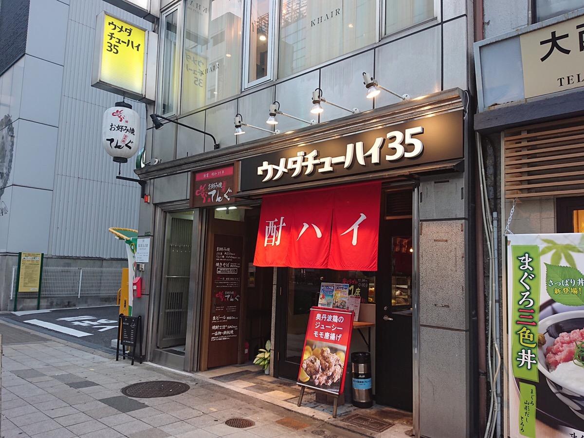 f:id:strong_ojisan:20190720132922j:plain