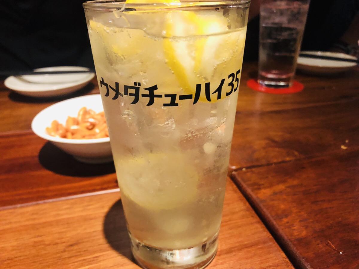 f:id:strong_ojisan:20190720133546j:plain