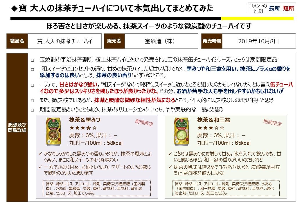 f:id:strong_ojisan:20191014174149j:plain