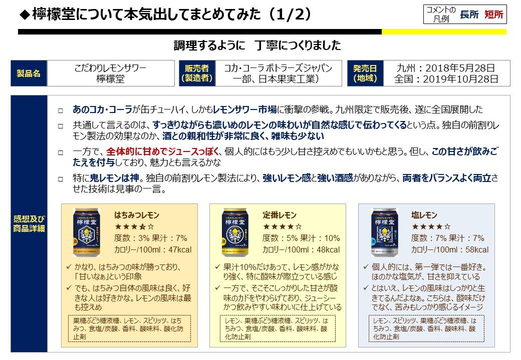 f:id:strong_ojisan:20191102121307j:plain