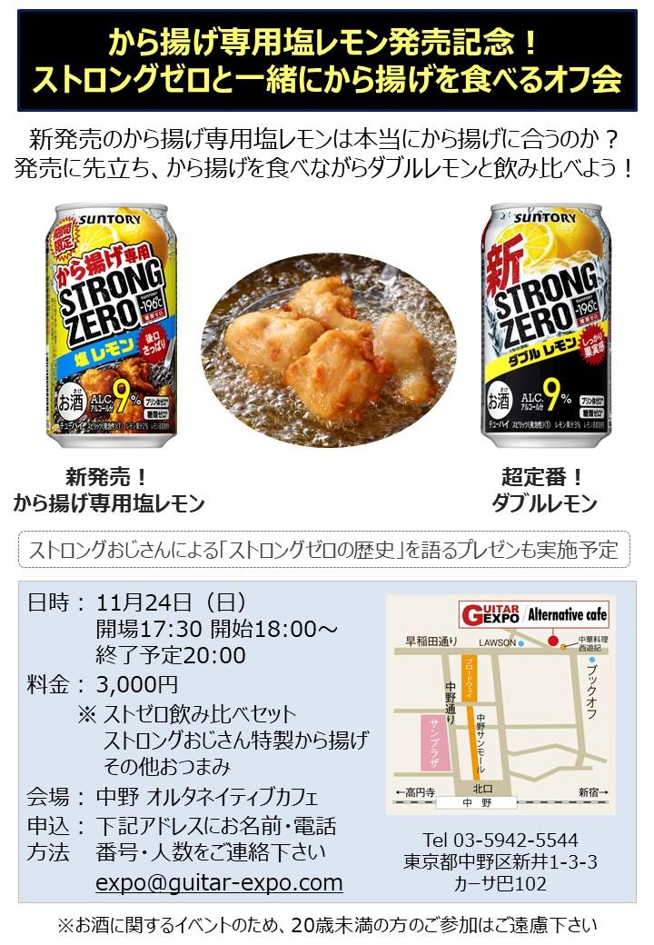 f:id:strong_ojisan:20191126210055j:plain