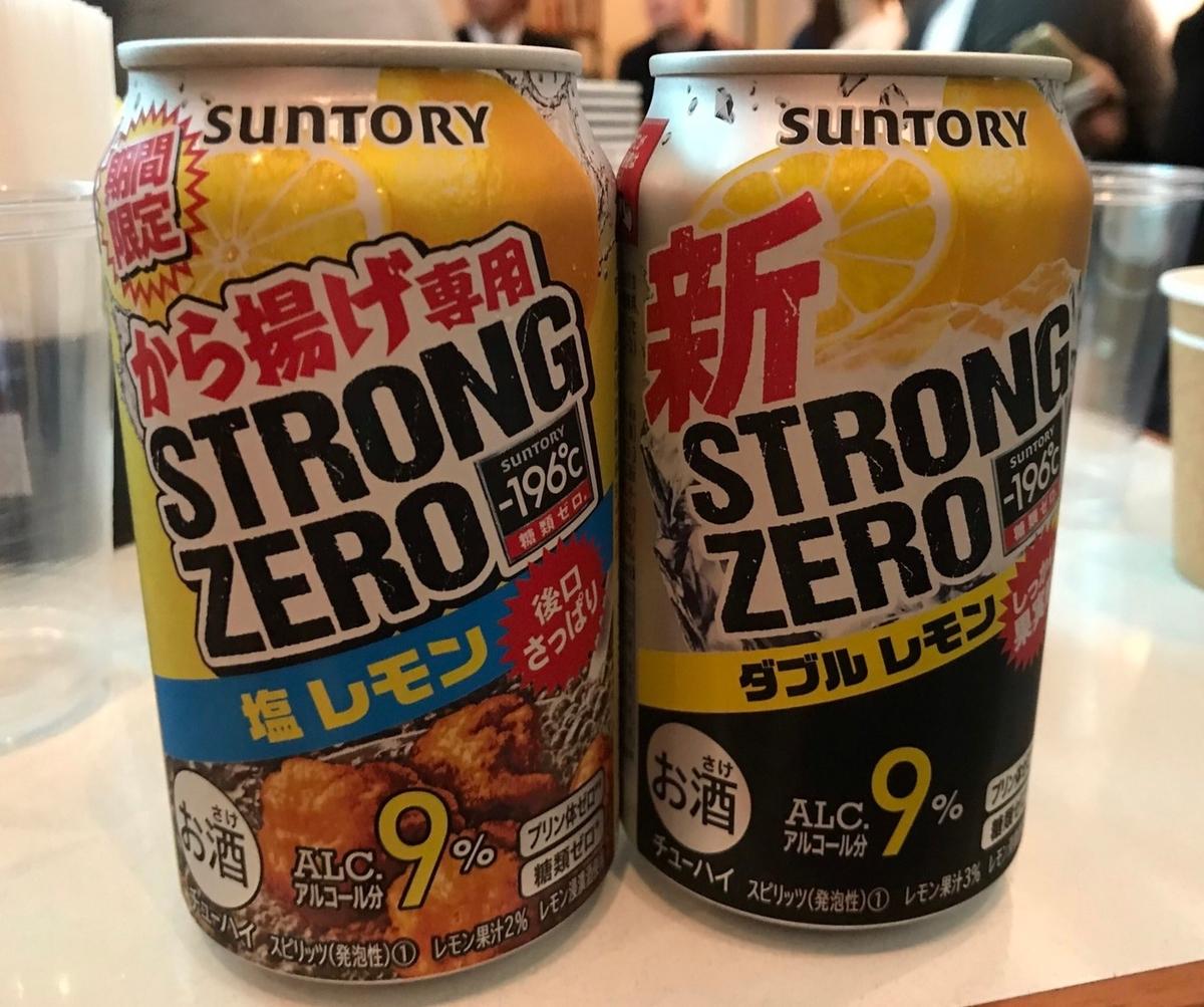 f:id:strong_ojisan:20191126213710j:plain