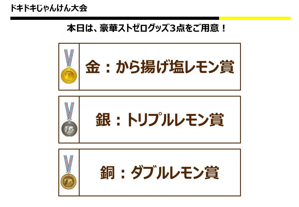 f:id:strong_ojisan:20191126221743j:plain