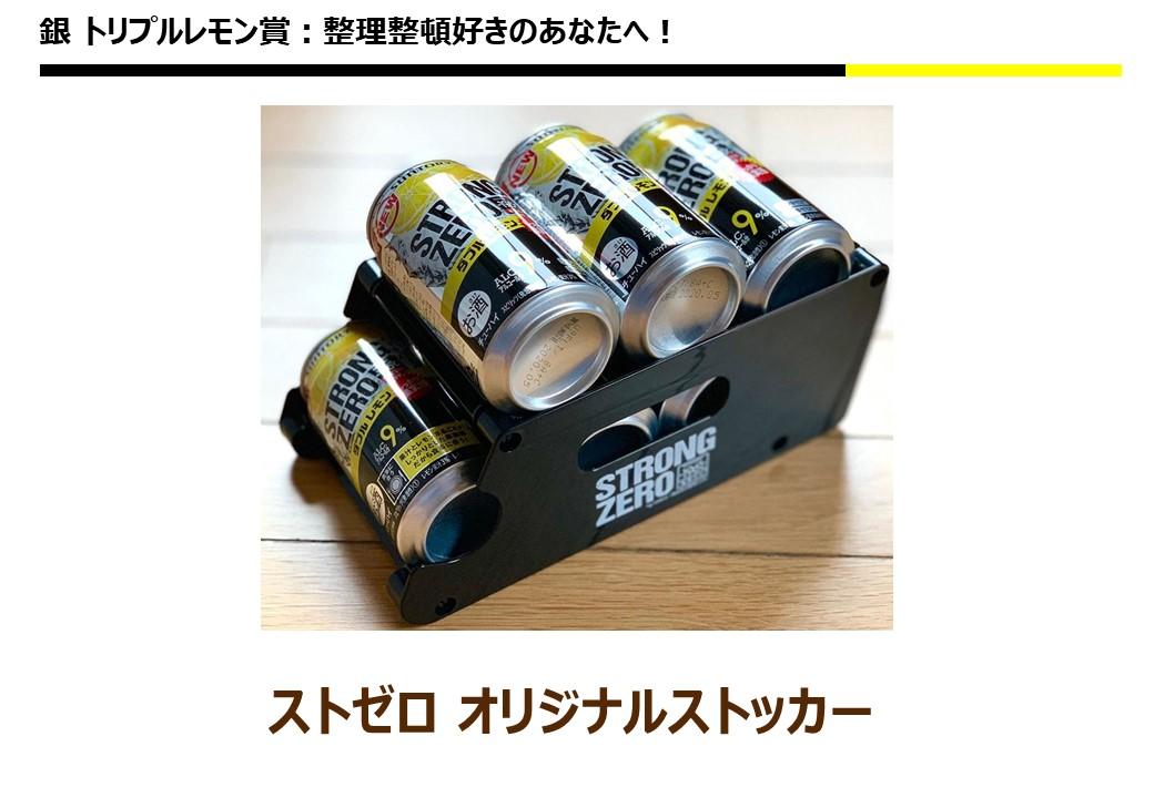 f:id:strong_ojisan:20191126222344j:plain