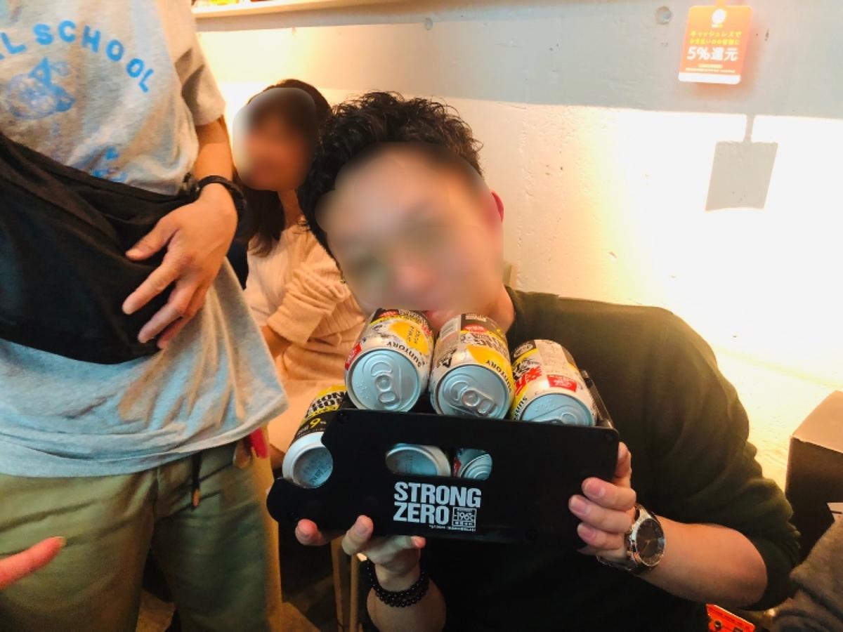 f:id:strong_ojisan:20191126223117j:plain