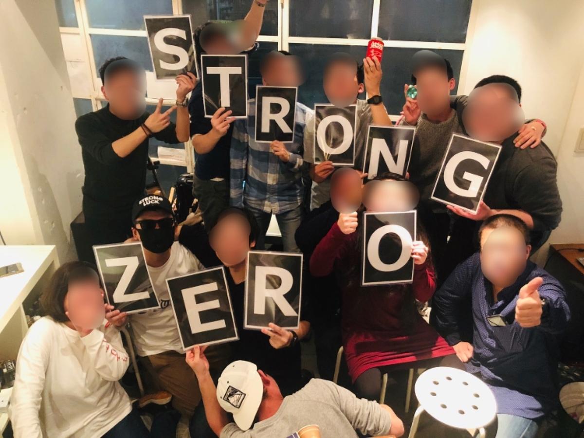 f:id:strong_ojisan:20191126224703j:plain
