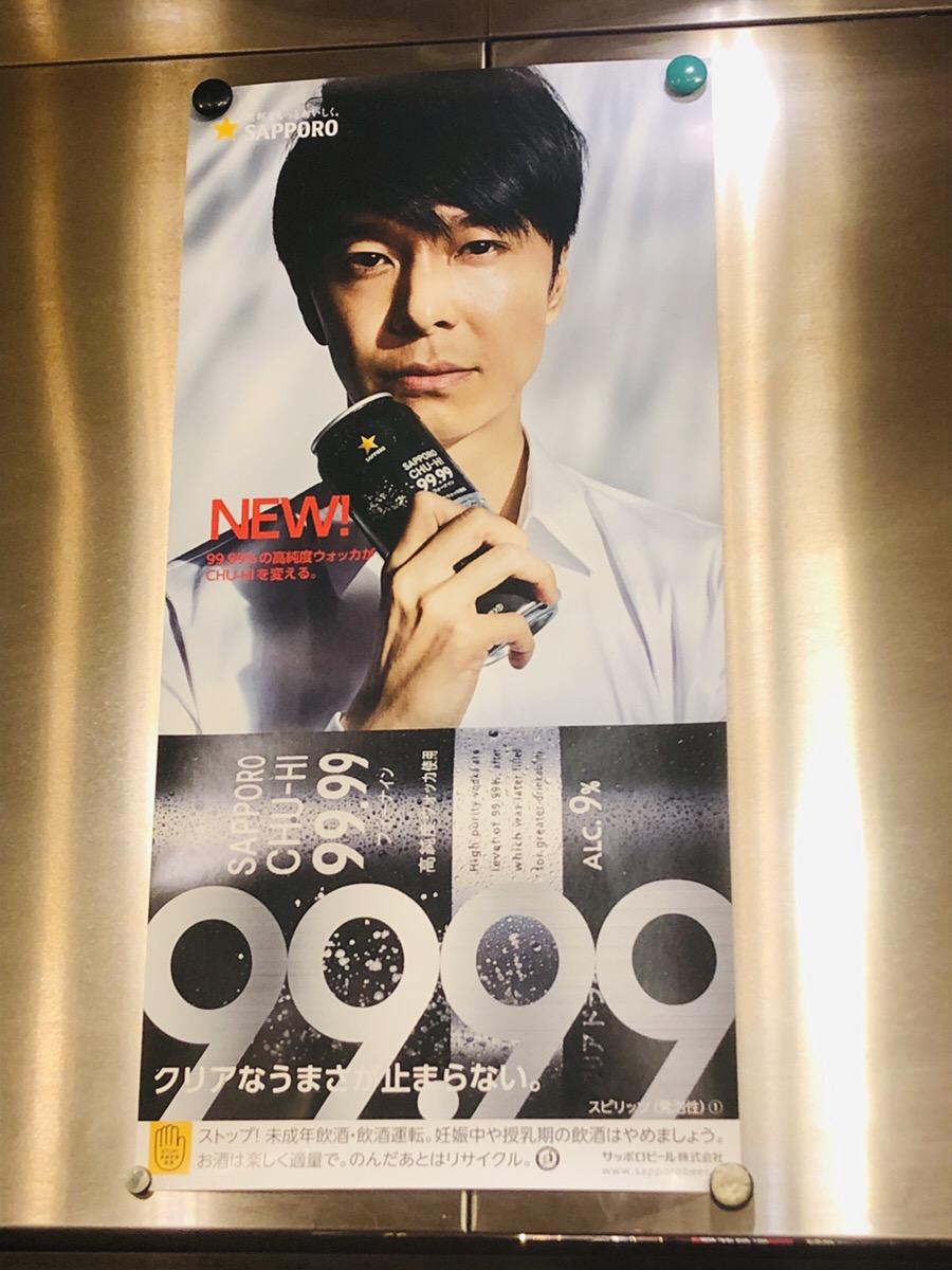 f:id:strong_ojisan:20191225124818j:plain