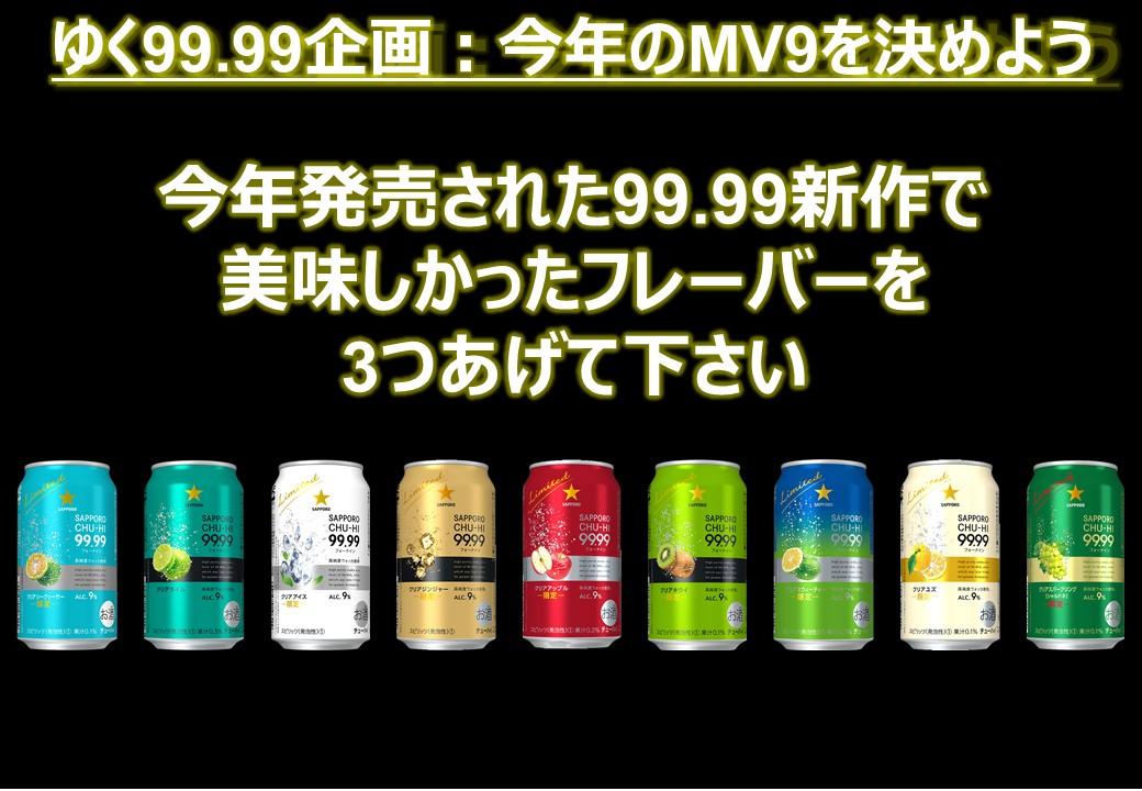 f:id:strong_ojisan:20191225125135j:plain
