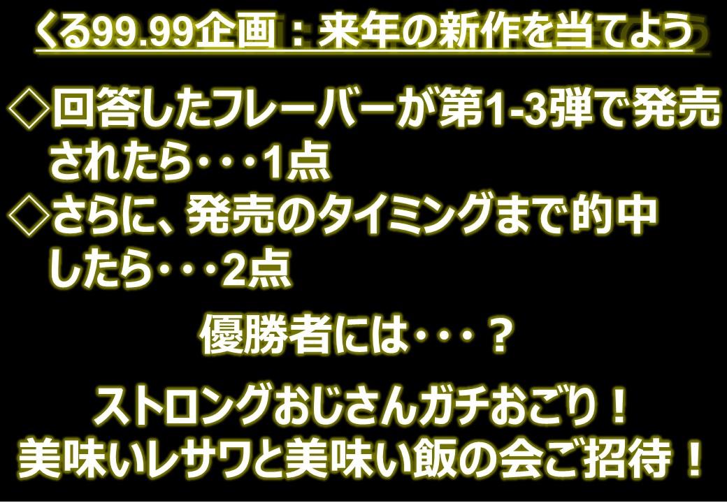 f:id:strong_ojisan:20191225141448j:plain