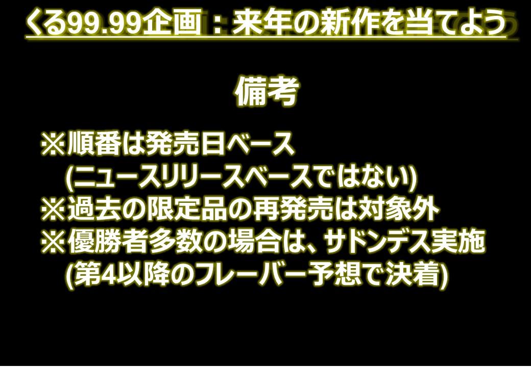 f:id:strong_ojisan:20191225141455j:plain