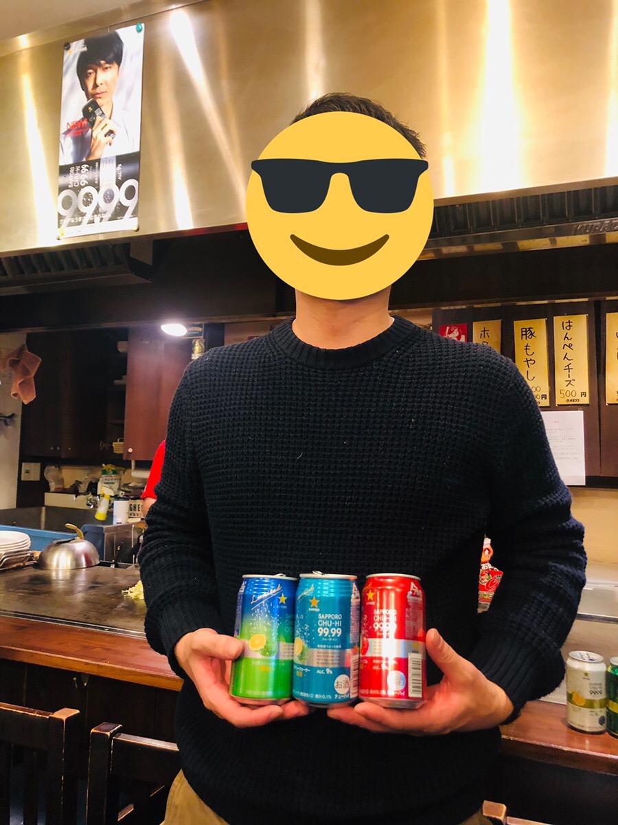f:id:strong_ojisan:20191225175347j:plain