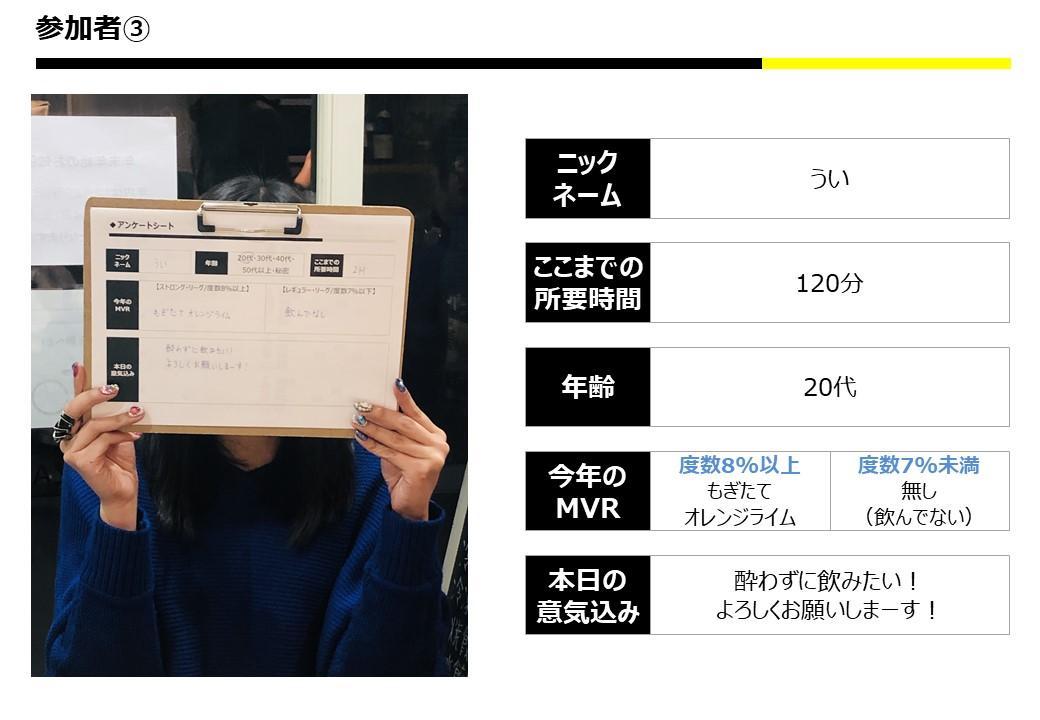 f:id:strong_ojisan:20200105160756j:plain