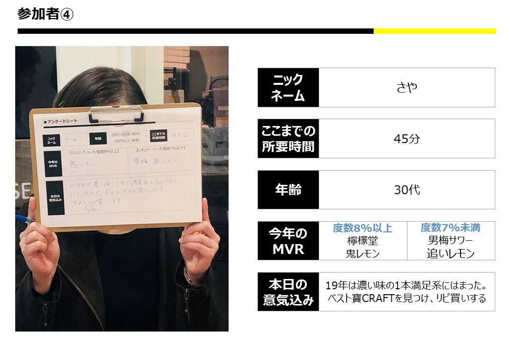 f:id:strong_ojisan:20200105161146j:plain