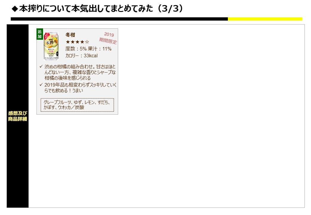 f:id:strong_ojisan:20200107121330j:plain