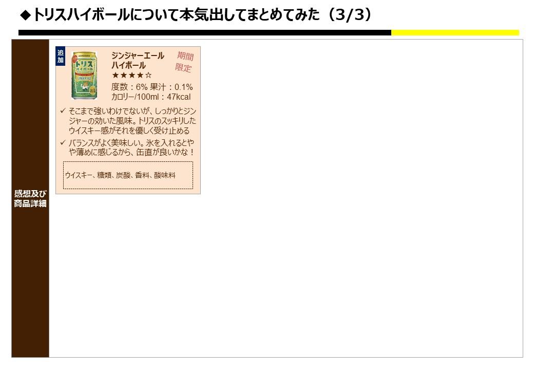 f:id:strong_ojisan:20200107123919j:plain