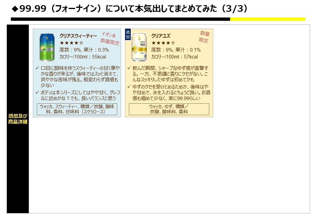 f:id:strong_ojisan:20200108122116j:plain