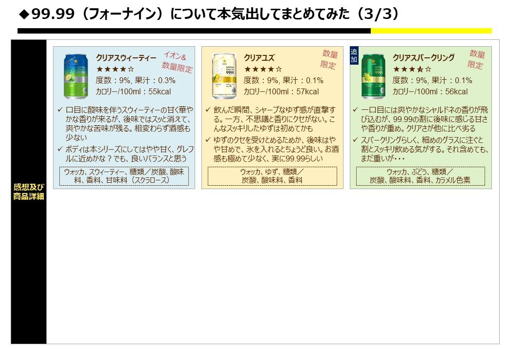 f:id:strong_ojisan:20200108122330j:plain