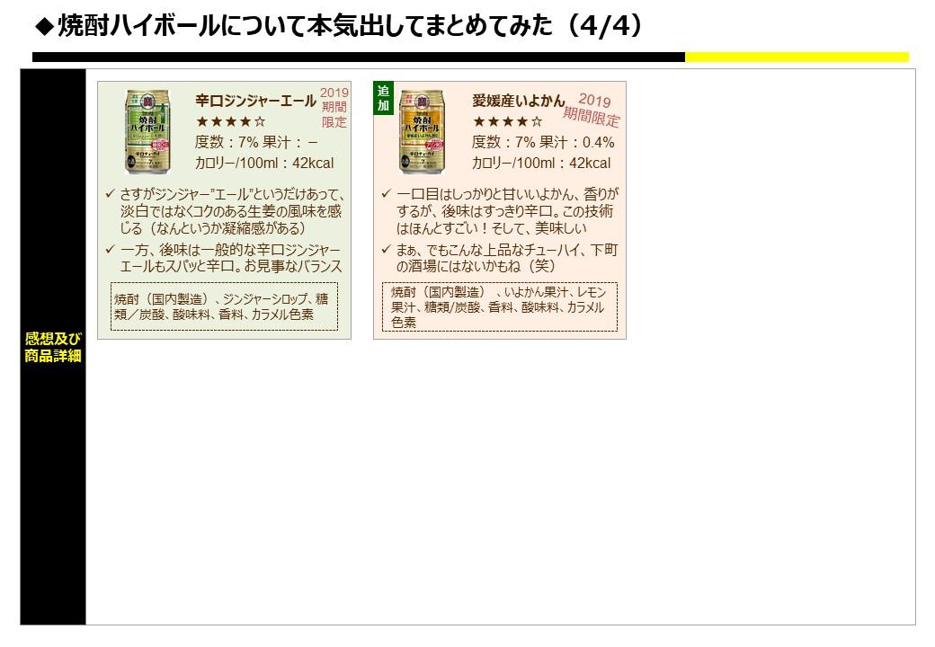 f:id:strong_ojisan:20200113181736j:plain