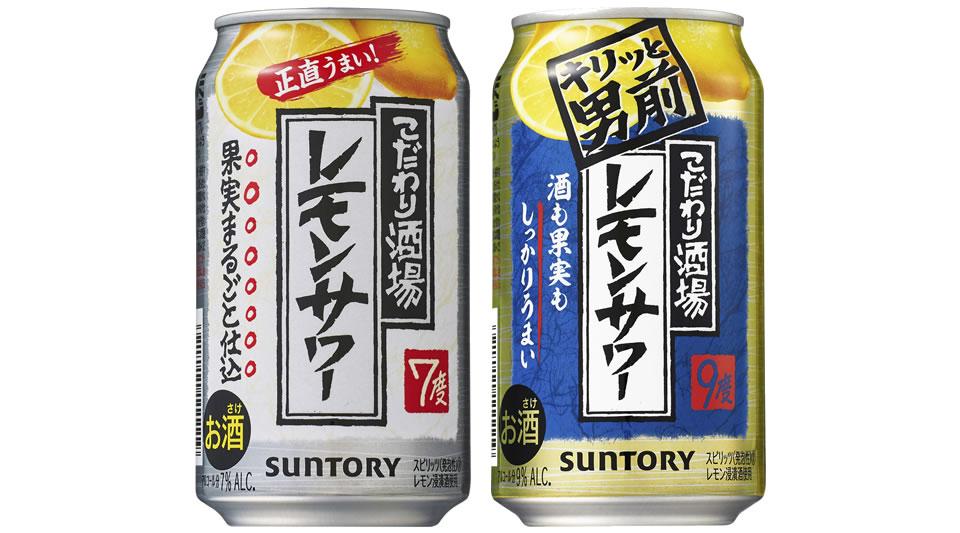 f:id:strong_ojisan:20200323115047j:plain