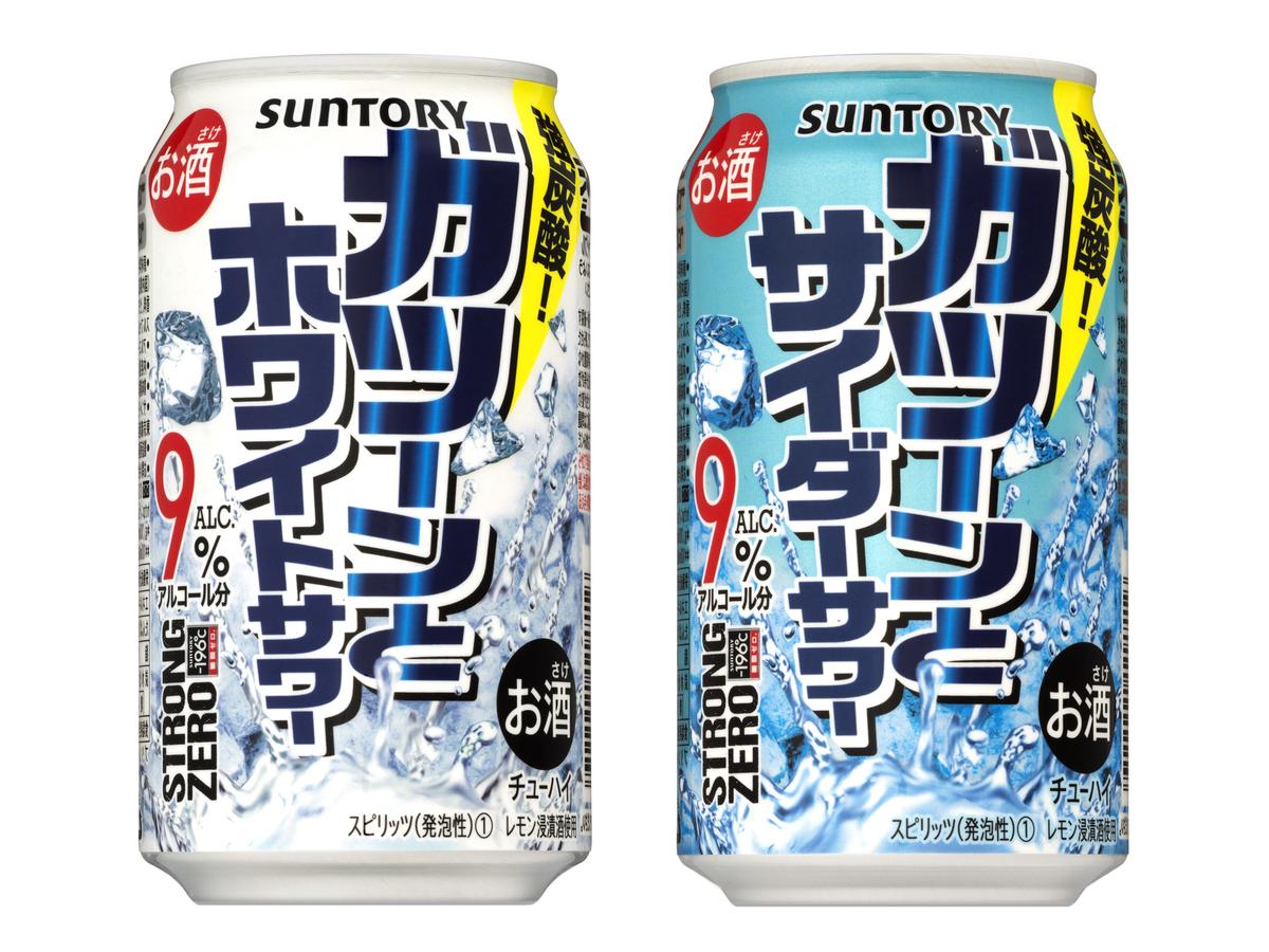 f:id:strong_ojisan:20200401191240j:plain