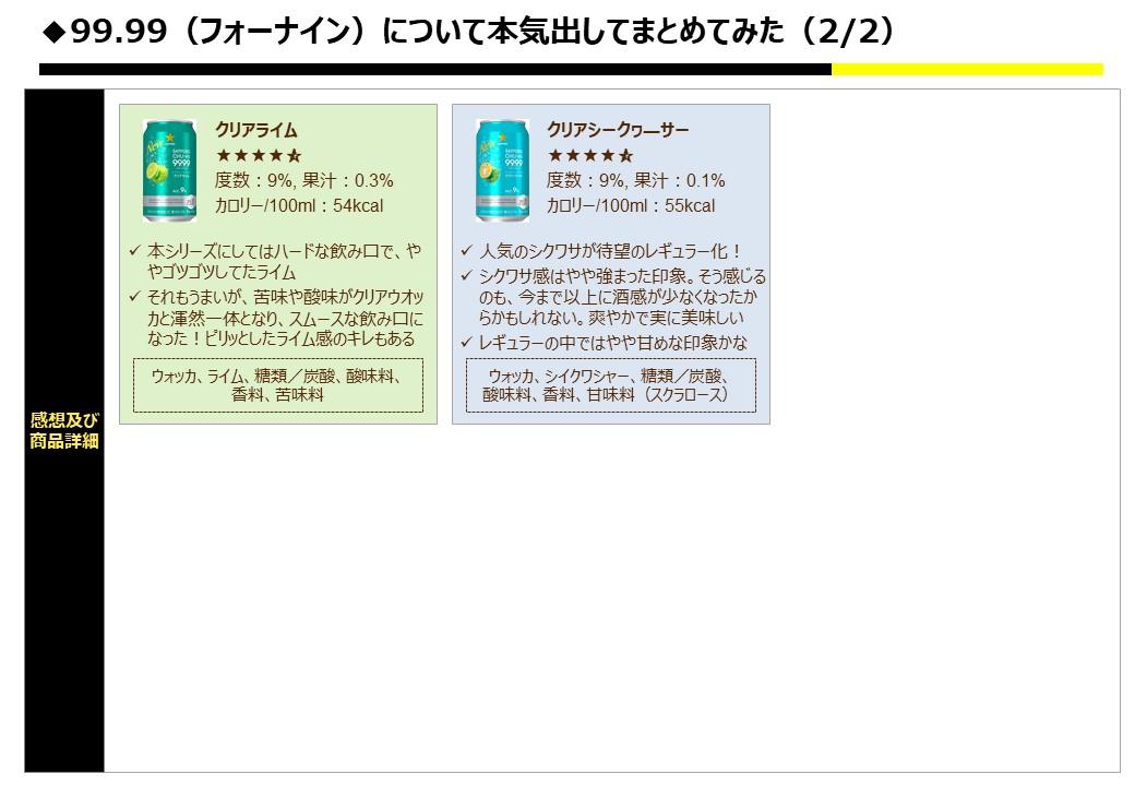 f:id:strong_ojisan:20200419212341j:plain