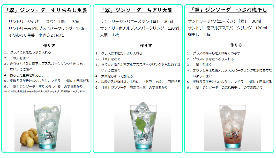 f:id:strong_ojisan:20200710001055p:plain