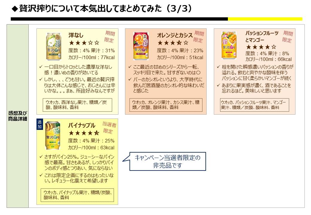 f:id:strong_ojisan:20200824185955j:plain