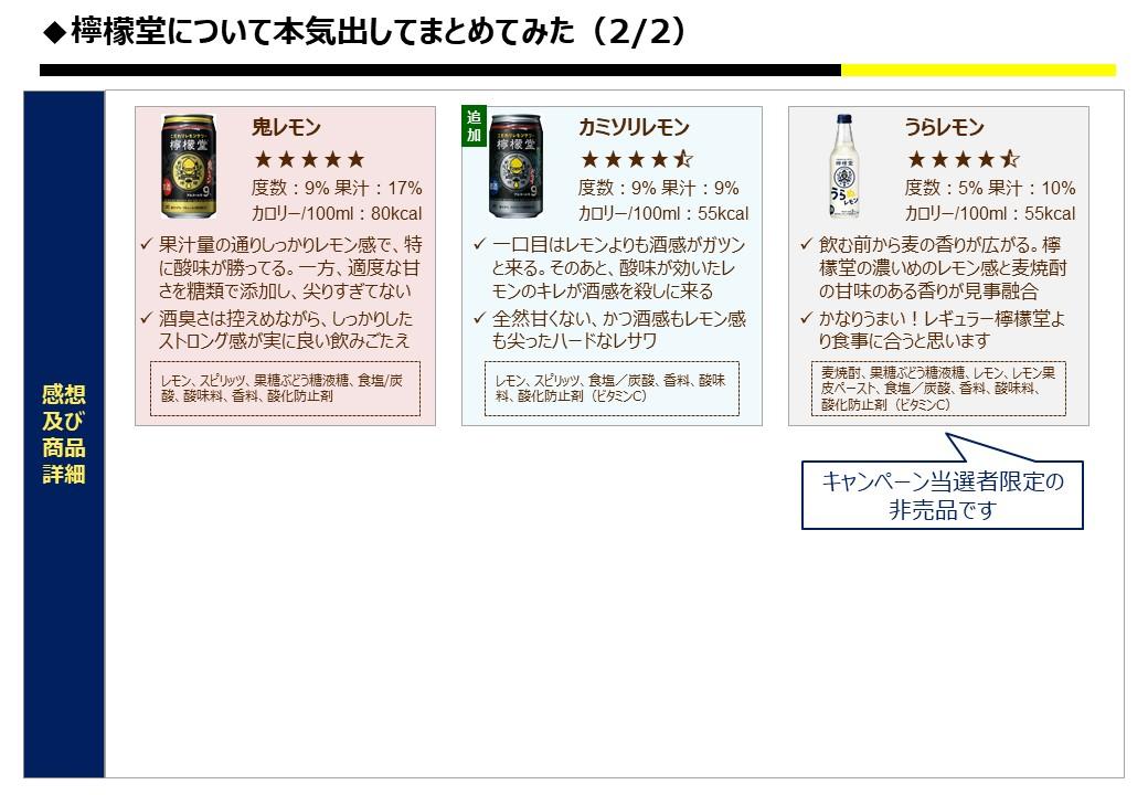 f:id:strong_ojisan:20210110200016j:plain