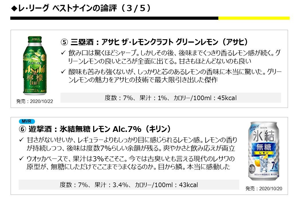 f:id:strong_ojisan:20210125235733j:plain