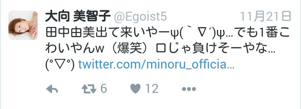 f:id:strongstylehistory:20161126105753j:plain