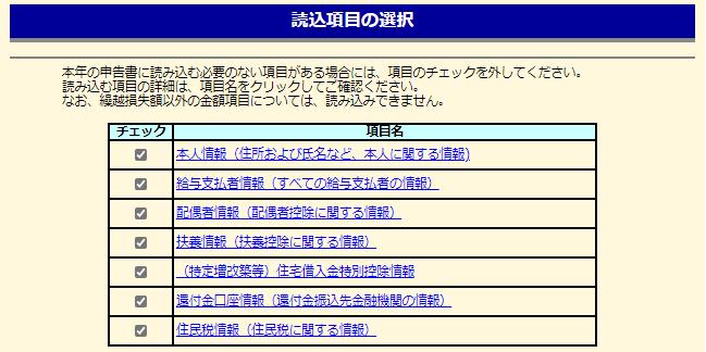 f:id:struct-trooper:20210306092749p:plain