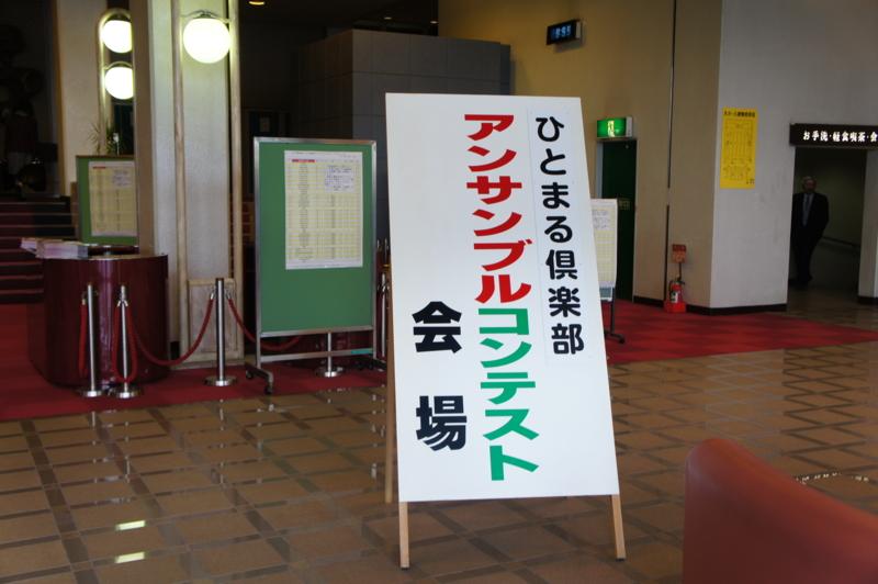 f:id:stsuno1122:20110212085443j:image
