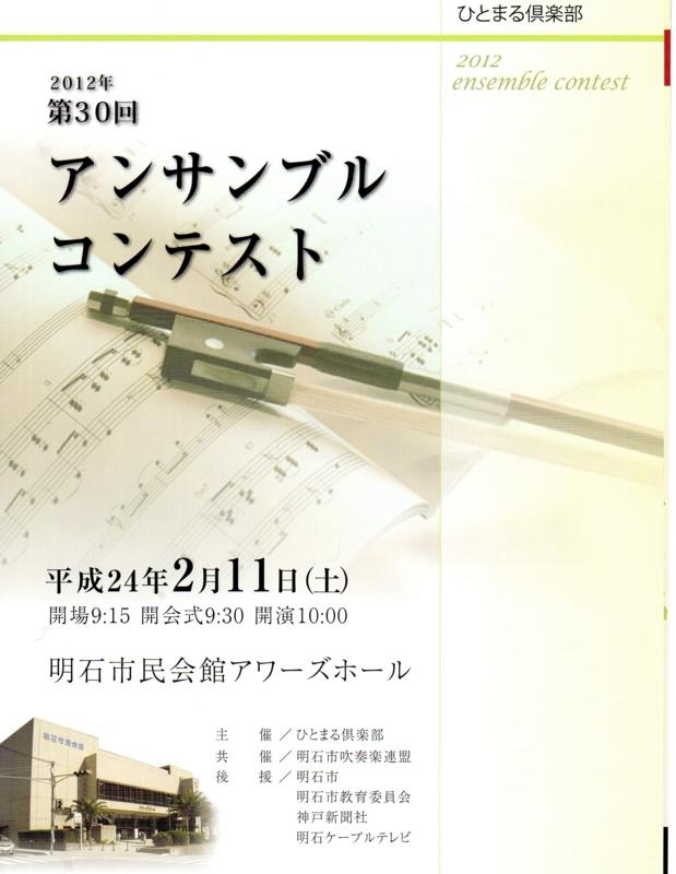 f:id:stsuno1122:20120212160421j:image:w640