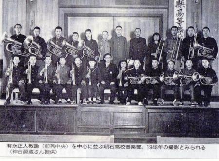 1948年頃明石高等学校音楽部と星稜高等学校有志