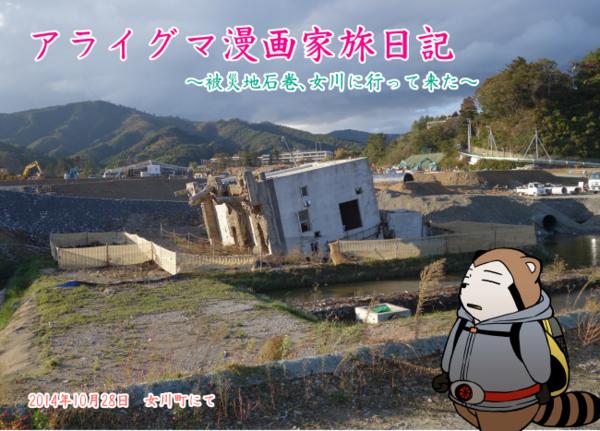 f:id:stu-hiro:20150130175358j:image