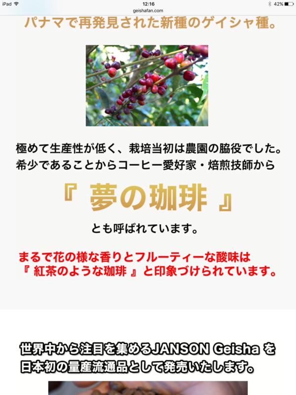 f:id:stu16776:20170701140853p:image