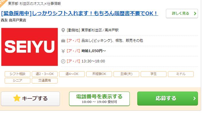 f:id:student_akicin:20200415223232p:plain