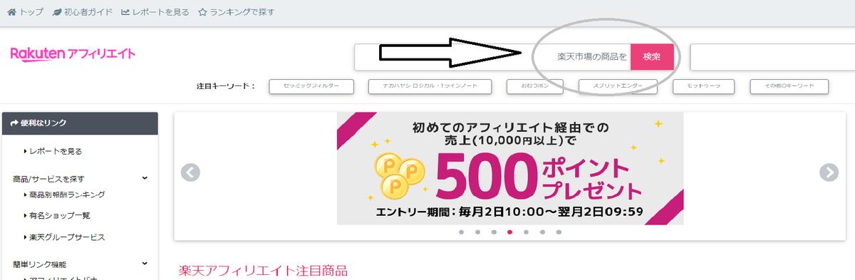 f:id:student_akicin:20200415225338p:plain