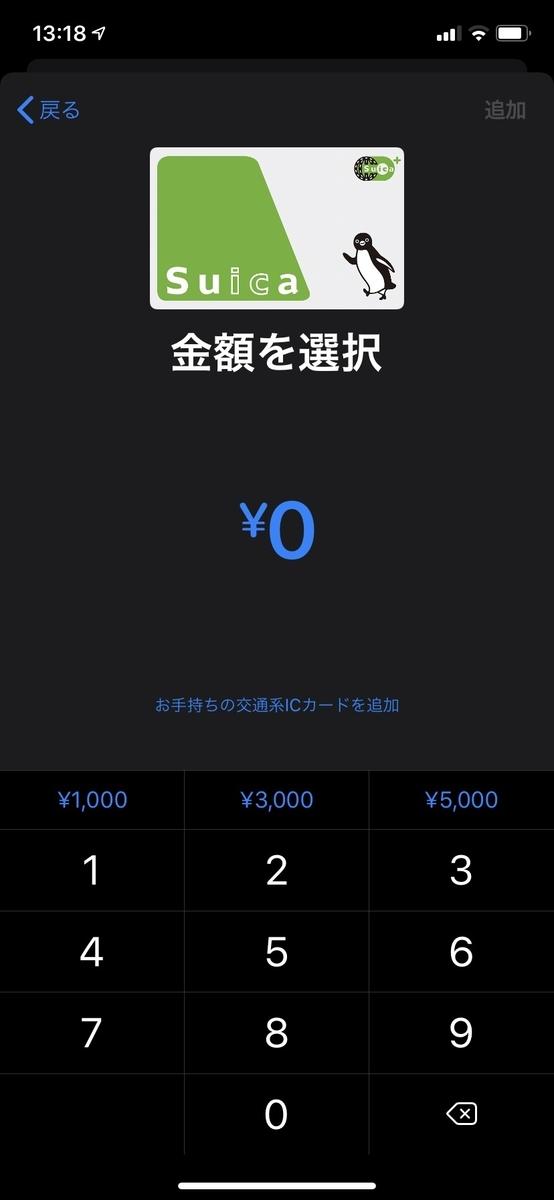 f:id:student_akicin:20200416132746j:plain