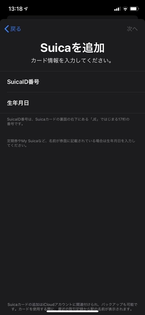 f:id:student_akicin:20200416132833j:plain