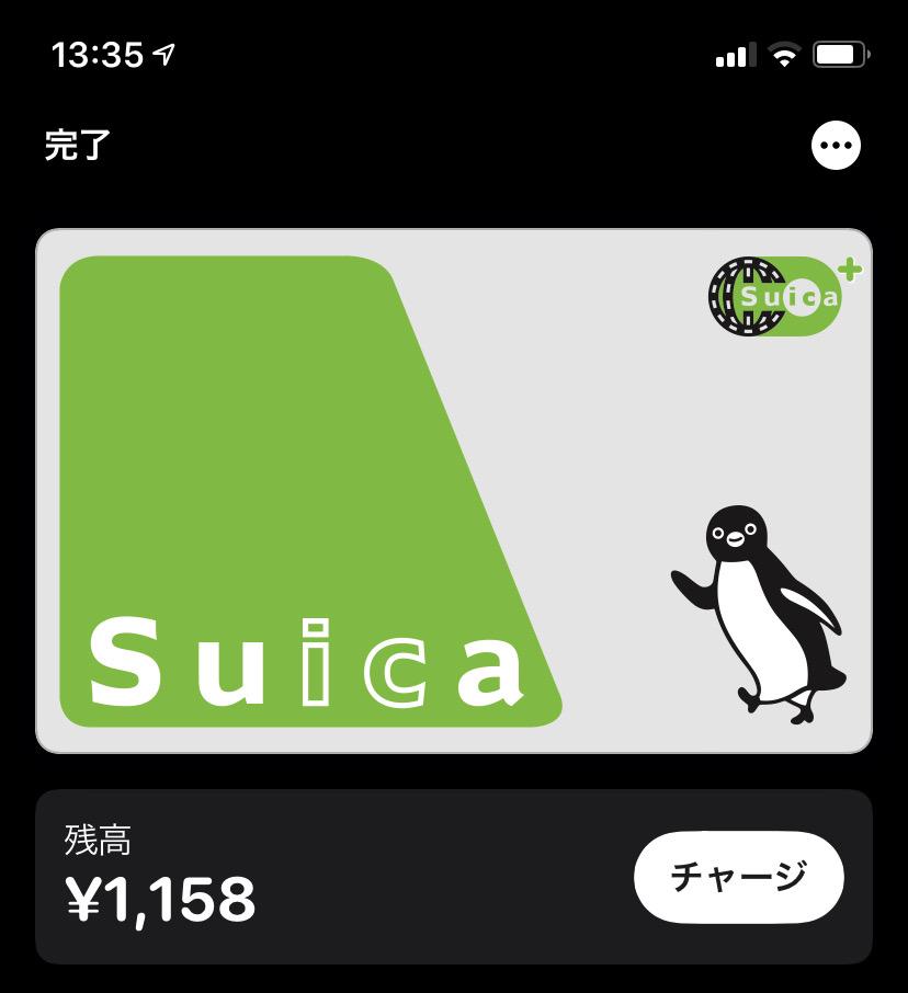 f:id:student_akicin:20200416133712j:plain