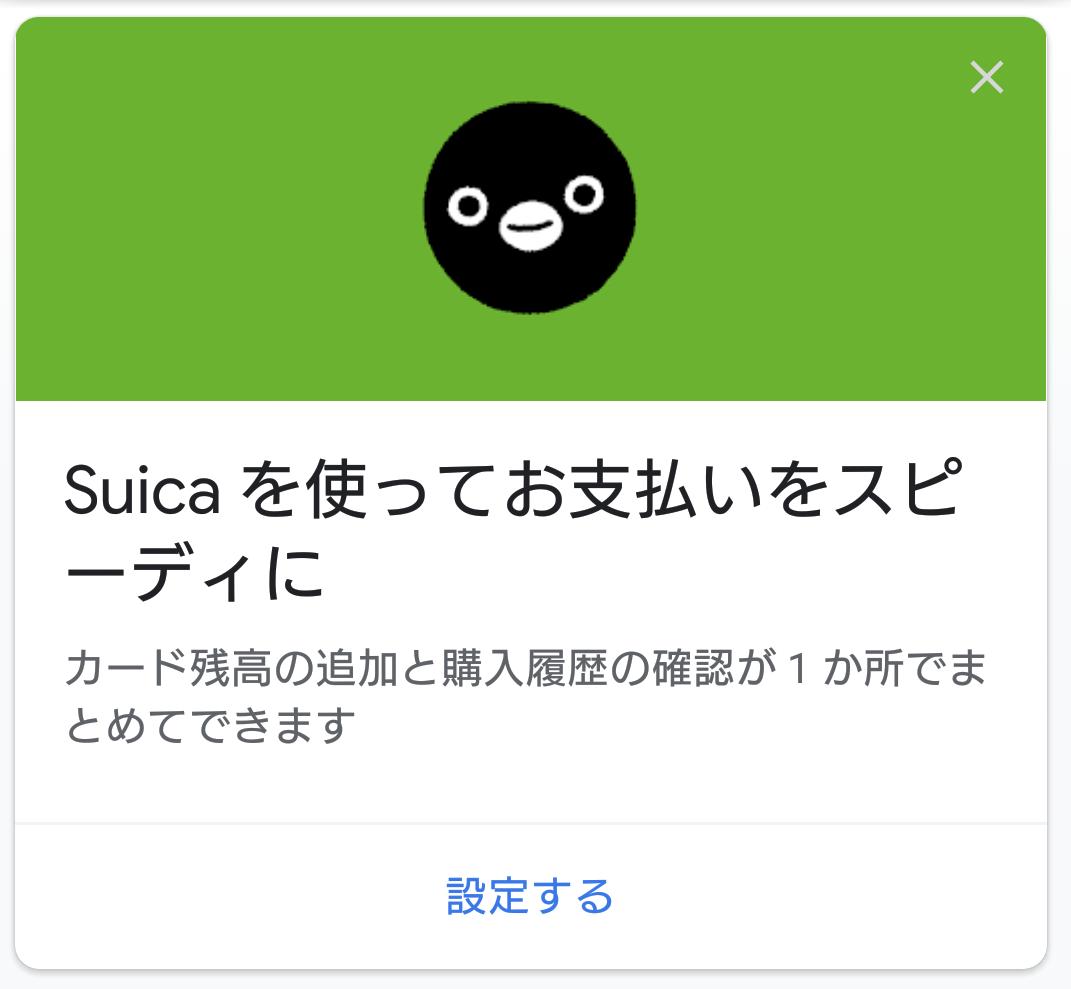 f:id:student_akicin:20200416134712p:plain