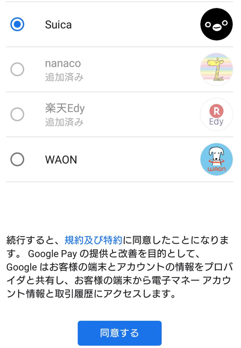 f:id:student_akicin:20200416134723p:plain