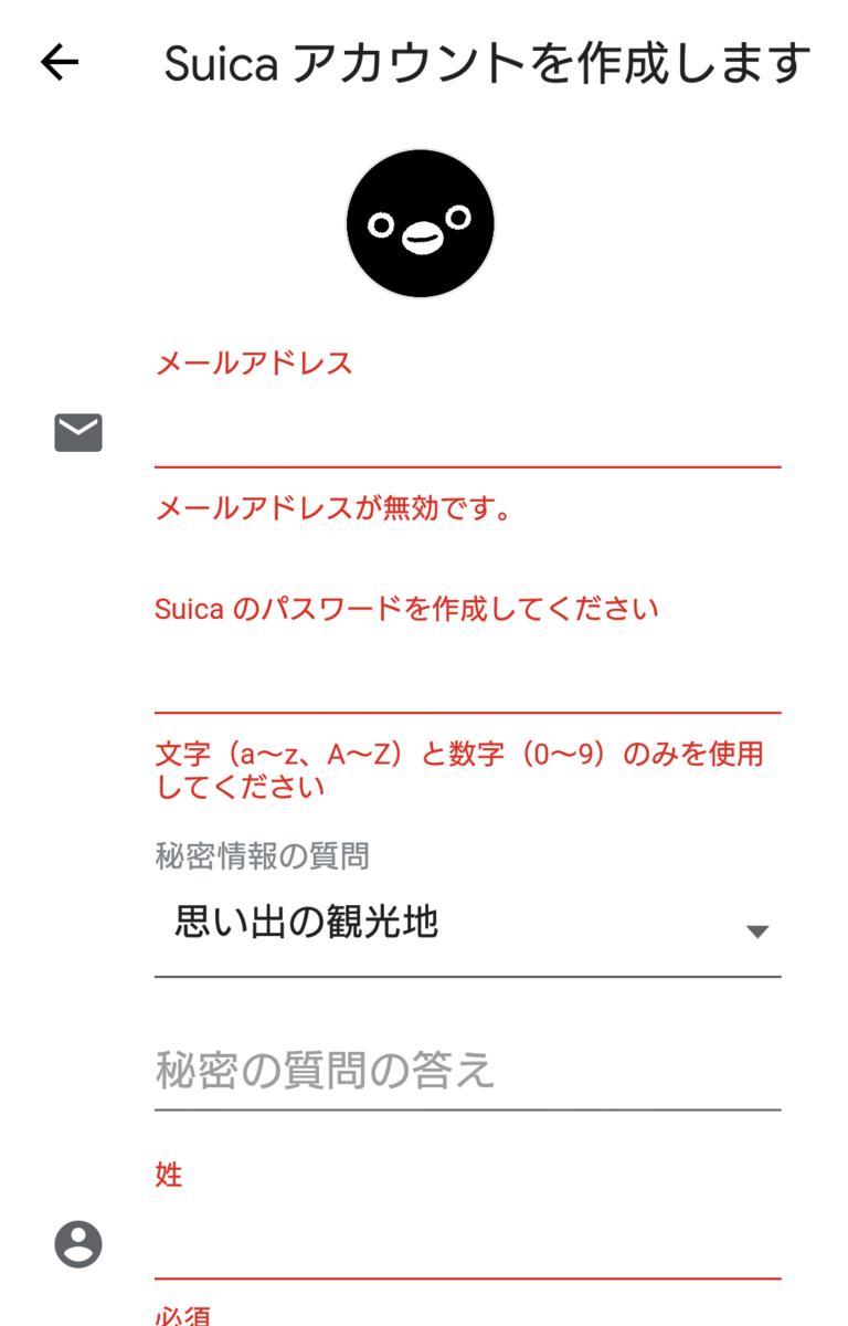 f:id:student_akicin:20200416134734p:plain