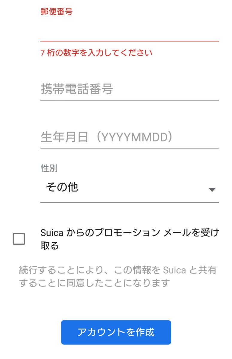 f:id:student_akicin:20200416134745p:plain