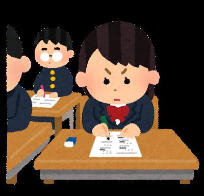 f:id:student_akicin:20200417210338p:plain