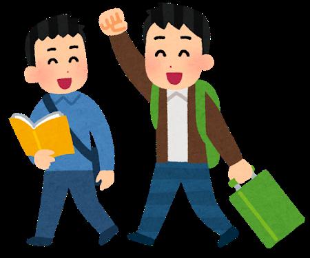 f:id:student_akicin:20200418234839p:plain