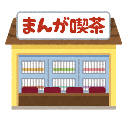 f:id:student_akicin:20200418235038p:plain