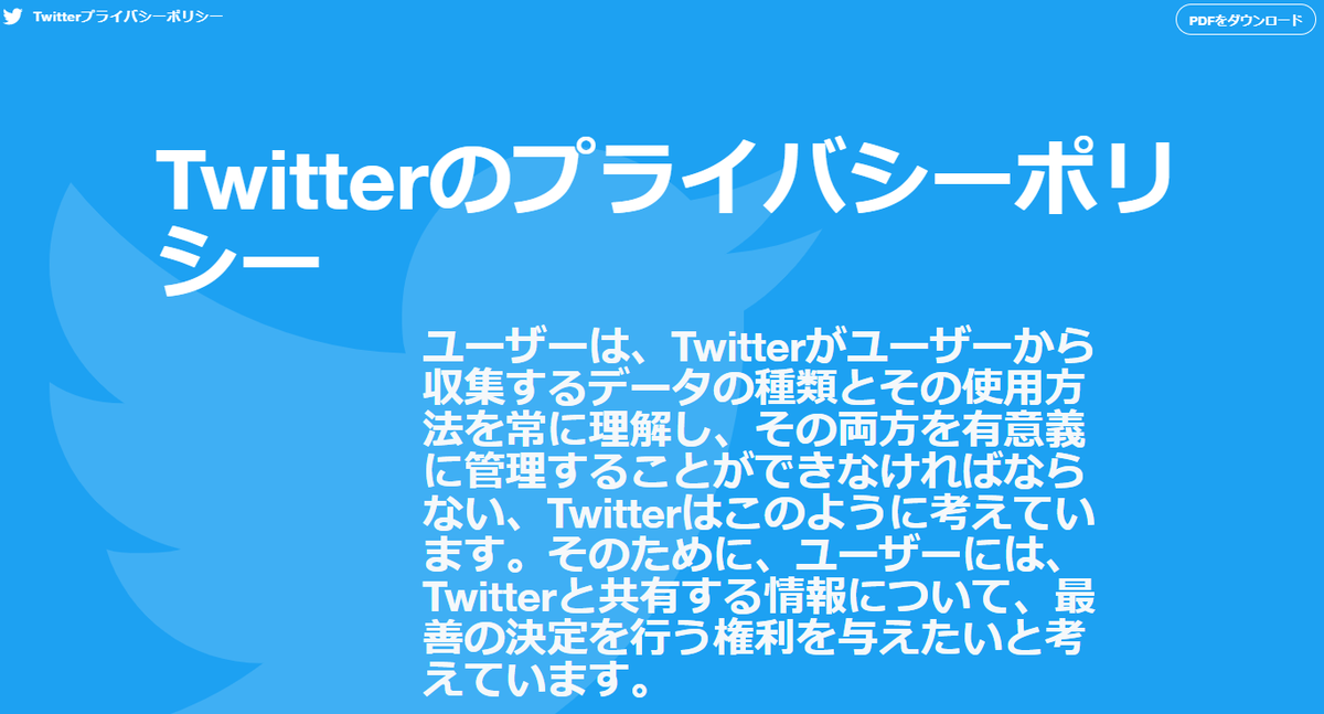 f:id:student_akicin:20200420182632p:plain