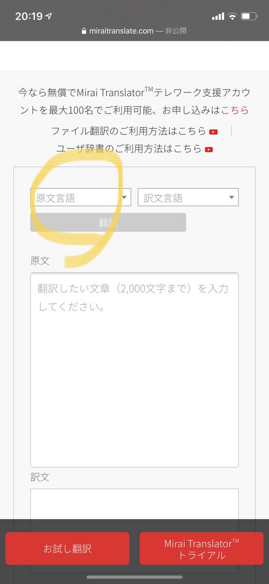 f:id:student_akicin:20200420202426j:plain